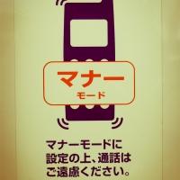 japan_pictures_roberdo_raval-4