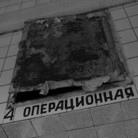the-abondoned-sanatorium-11.jpg