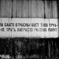 ghost_town_21.jpg